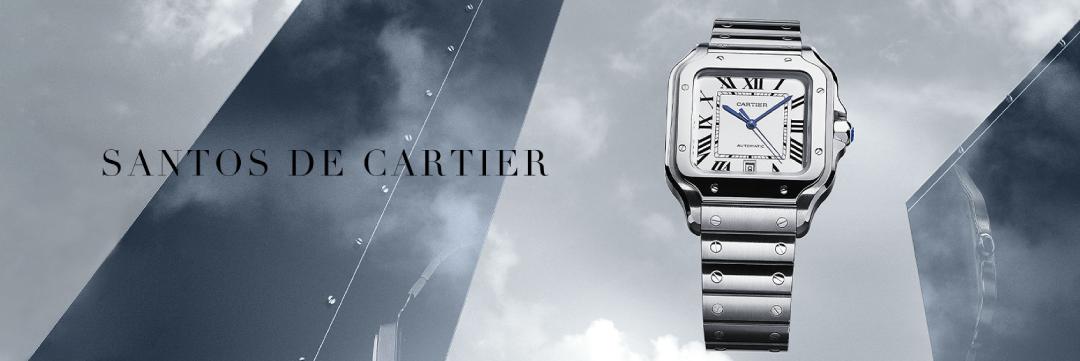 banner cartier5