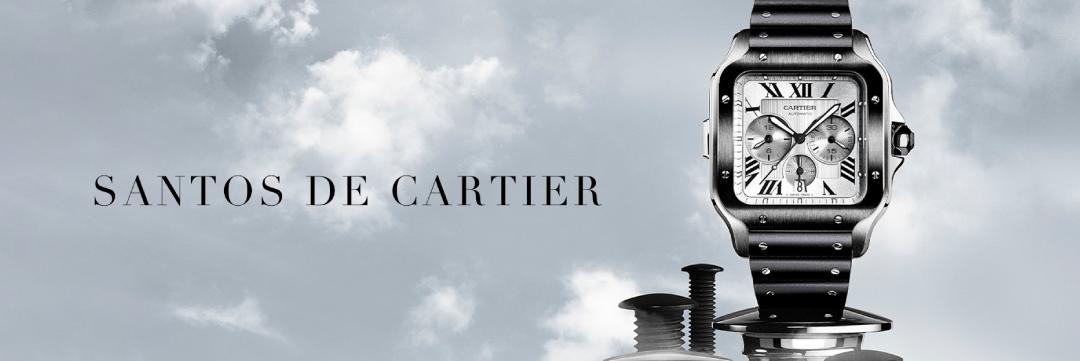 banner cartier6